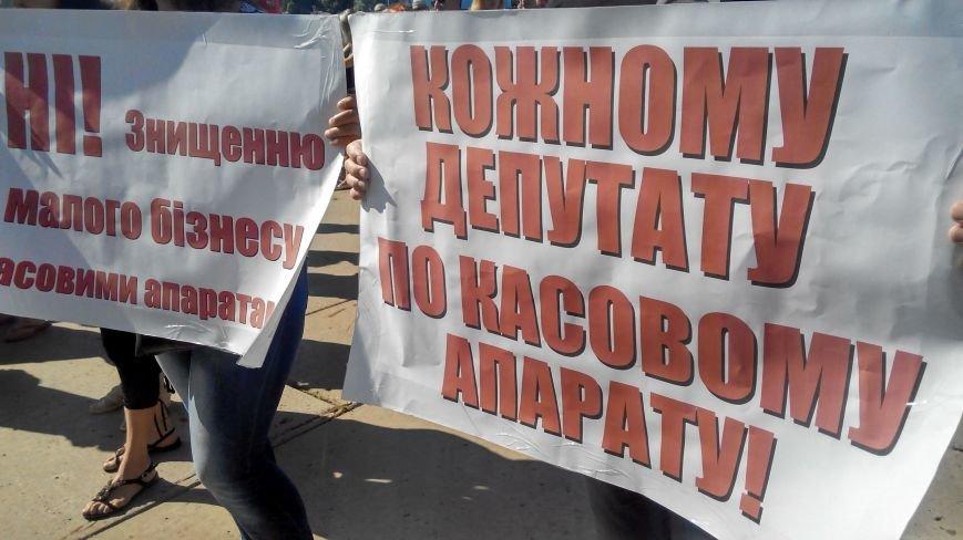 В Сумах предприниматели Центрального рынка протестовали против принудительной установки кассовых аппаратов (ФОТО) (фото) - фото 1