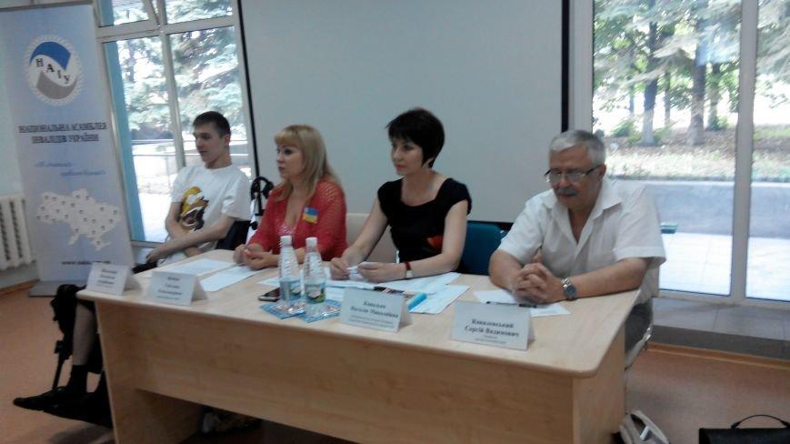 Инвалидов в Краматорске учили самозанятости (фото) - фото 1