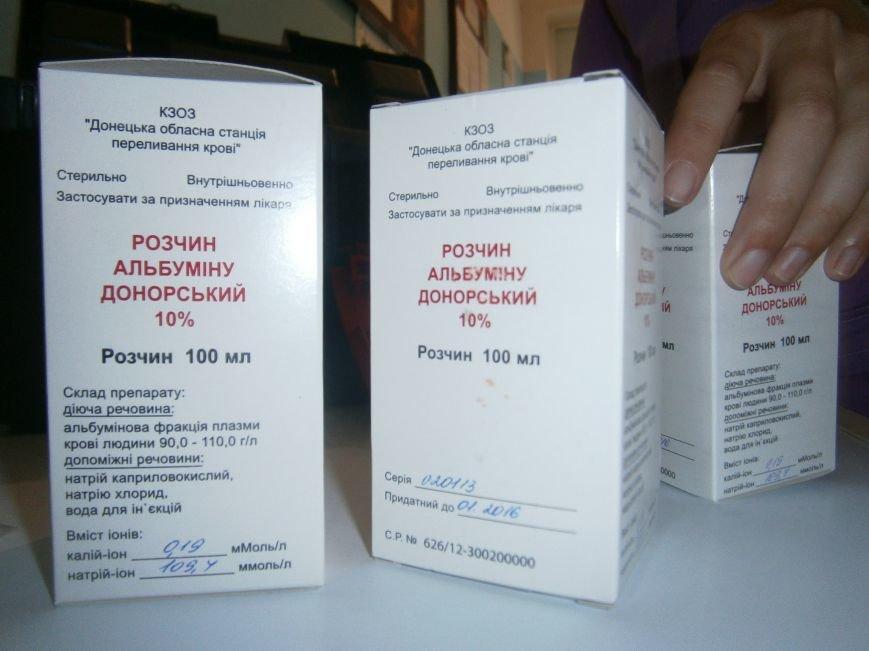 Быть донором – почетно: в Димитрове насчитывается более 650 доноров крови (ФОТО) (фото) - фото 12