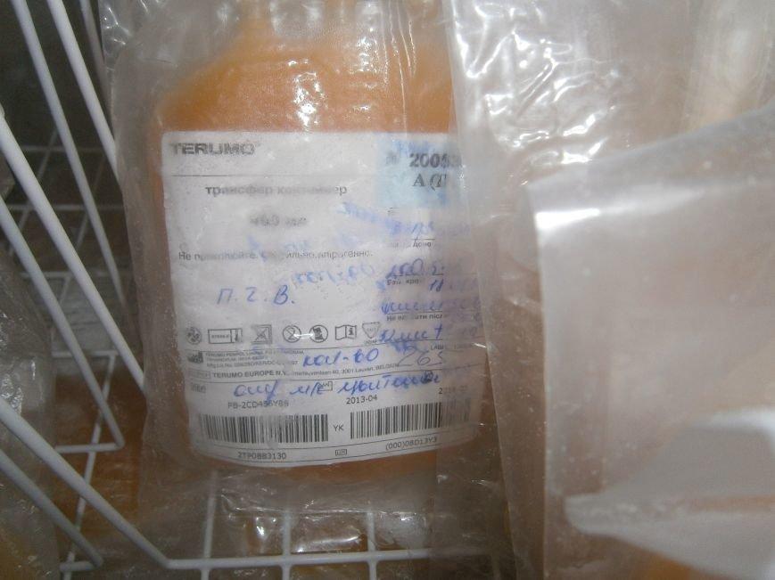 Быть донором – почетно: в Димитрове насчитывается более 650 доноров крови (ФОТО) (фото) - фото 14