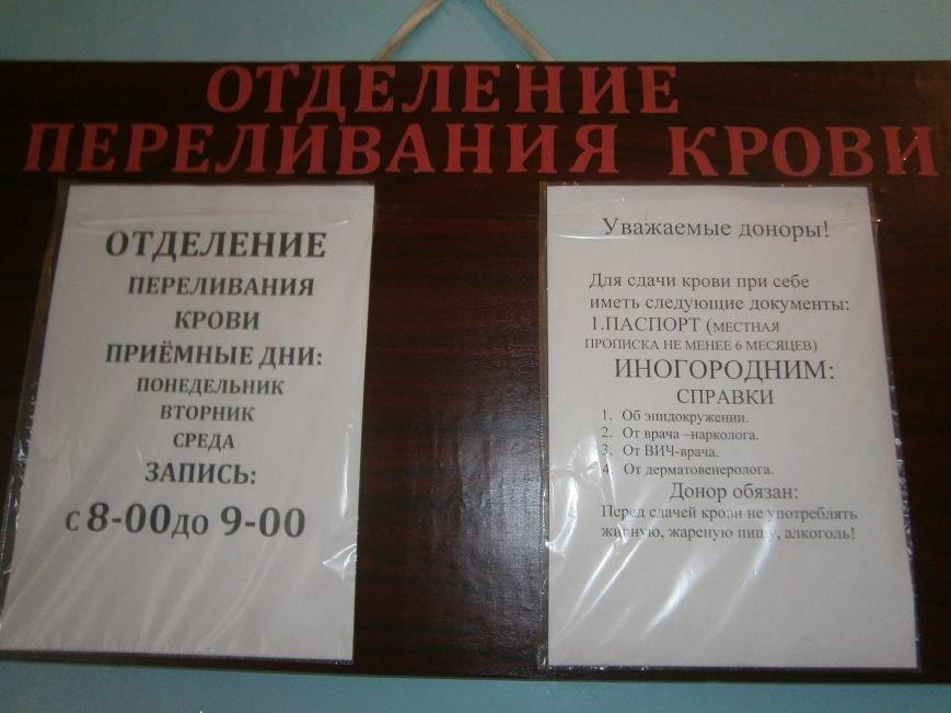 Быть донором – почетно: в Димитрове насчитывается более 650 доноров крови (ФОТО) (фото) - фото 15