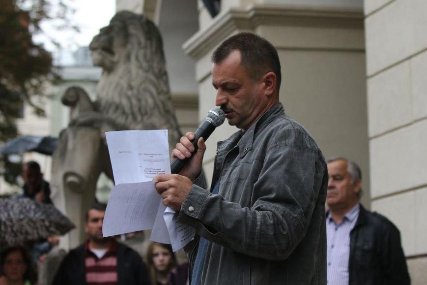 Під Львівською ОДА активісти вимагають реформ і закликають до відповіді Порошенка (ФОТО) (фото) - фото 1