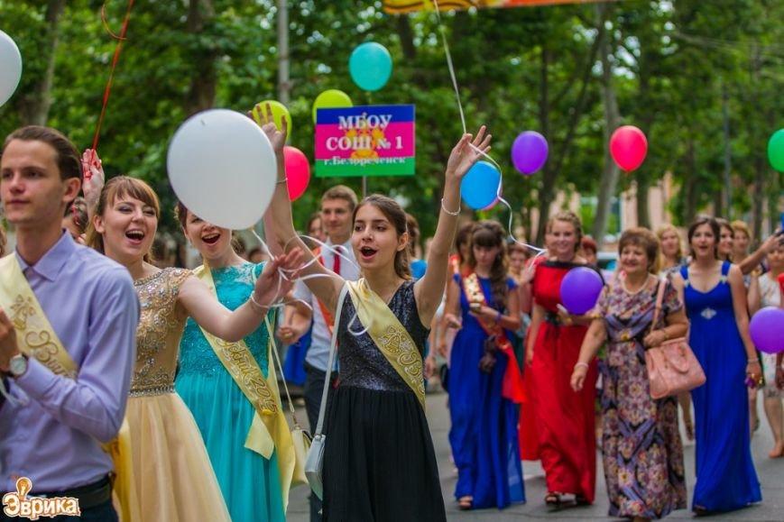 В Белореченске состоялся городской бал выпускников (фото) - фото 1
