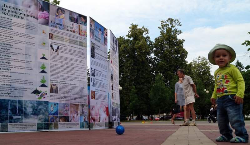 Его могло не быть. В Белгороде провели пикет против абортов (фото) - фото 1