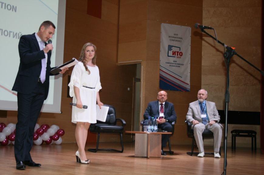 В новой Москве в Троицке проходит XXVI Международная конференция «Применение инновационных технологий в образовании» (ФОТО), фото-5