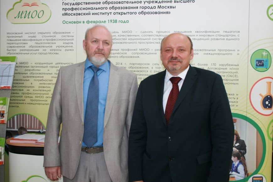В новой Москве в Троицке проходит XXVI Международная конференция «Применение инновационных технологий в образовании» (ФОТО), фото-3