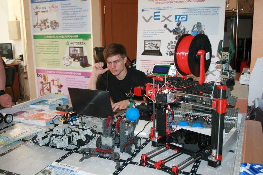 В новой Москве в Троицке проходит XXVI Международная конференция «Применение инновационных технологий в образовании» (ФОТО), фото-6