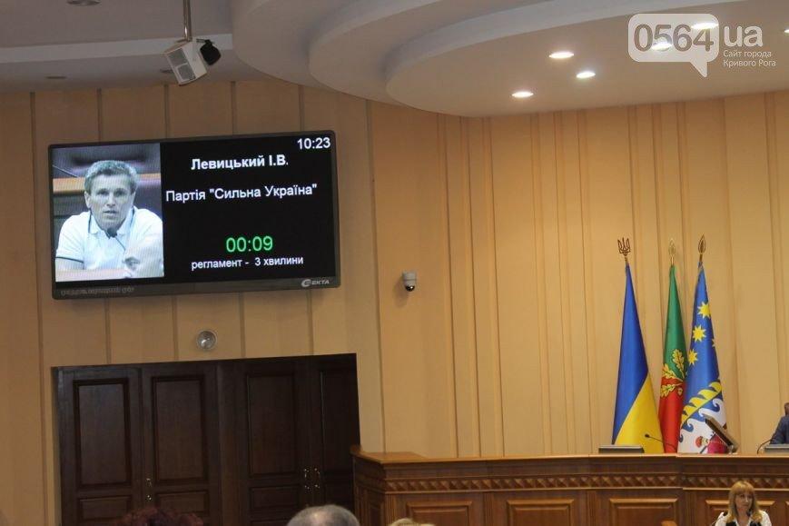 В Кривом Роге: депутаты рассказывали о проблемах горожан, на переименование улиц хотят потратить 300 миллионов (фото) - фото 3