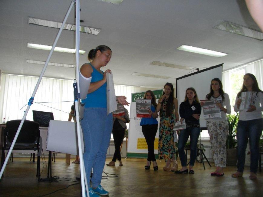 Як випускникові знайти роботу – тренінг у Луцьку (фото) - фото 1