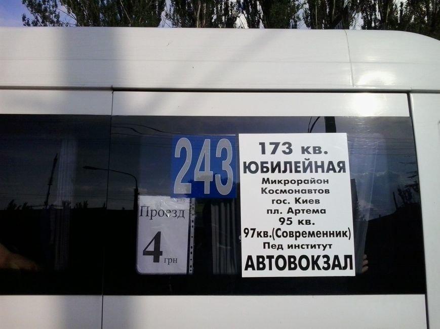 В криворожских маршрутках начали снижать стоимость проезда (ФОТО) (фото) - фото 2