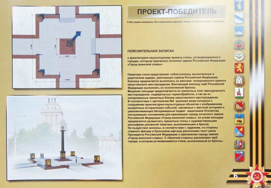 Феодосия – Город воинской славы (Фото) (фото) - фото 1