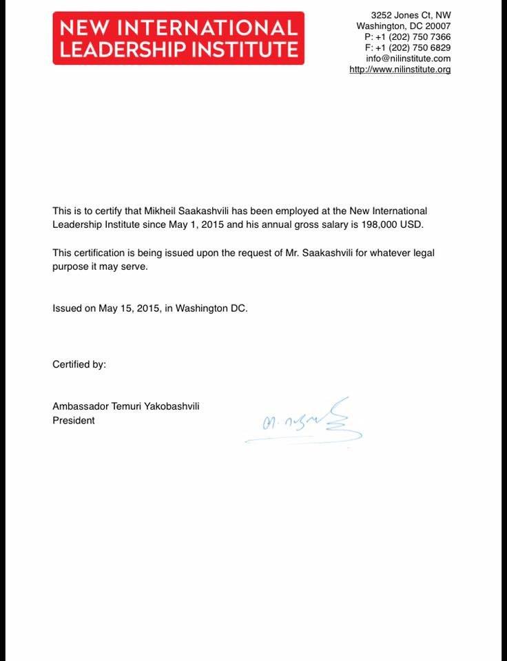 Саакашвили назвал размер своей американской зарплаты (ДОКУМЕНТ) (фото) - фото 1