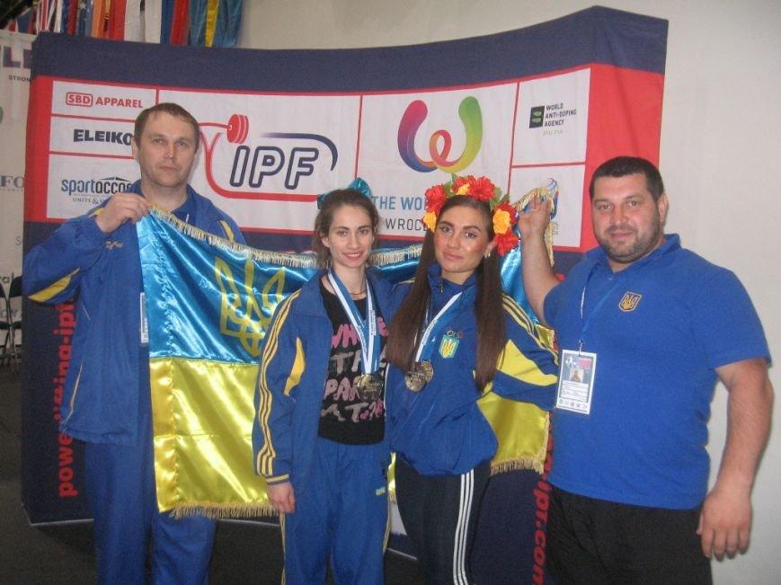 Спортсменка из Луганской области стала чемпионкой мира (ФОТО), фото-2