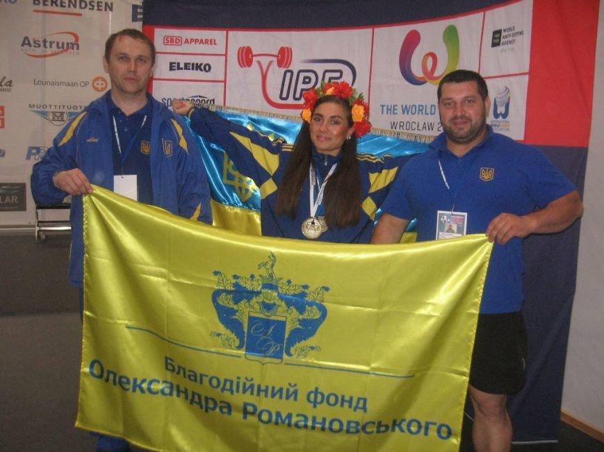 Спортсменка из Луганской области стала чемпионкой мира (ФОТО), фото-3