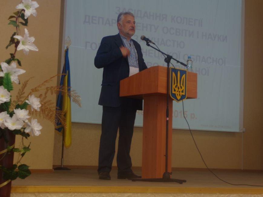 Губернатор области с рабочим визитом в Красноармейске (ОБНОВЛЯЕТСЯ) (фото) - фото 2