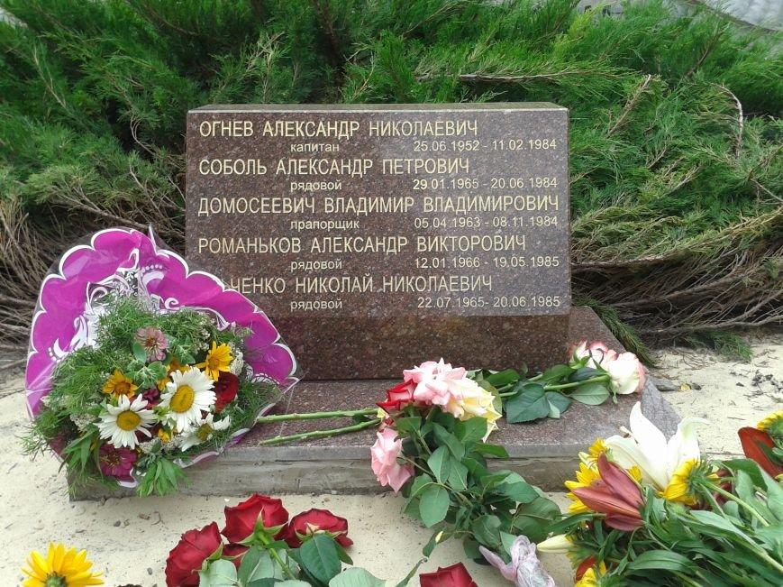 Памятный знак воинам-интернационалистам в Павлограде перестал быть безымянным, фото-1
