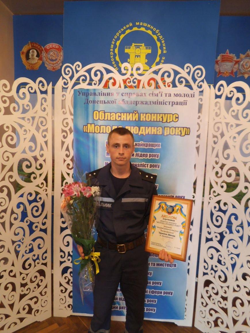 Краматорчанин стал лучшим молодым спасателем в Донецкой области (фото) - фото 1