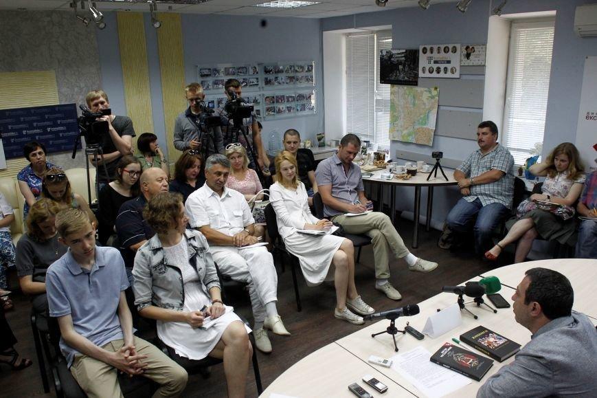 Геннадий Корбан извинился перед Черниговом за действия конкурентов (фото) - фото 1