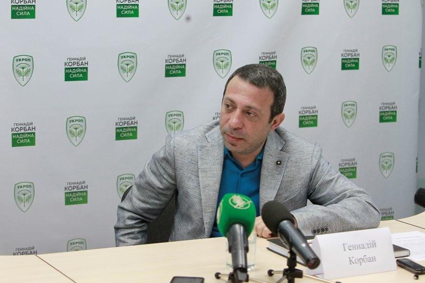 Геннадий Корбан извинился перед Черниговом за действия конкурентов (фото) - фото 2