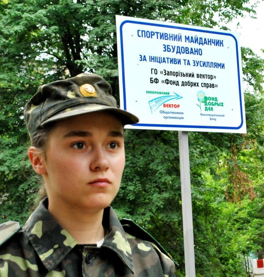 Благодаря меценату Александру Богуслаеву в «Школе Джур» появилась «полоса мужества» (фото) - фото 1