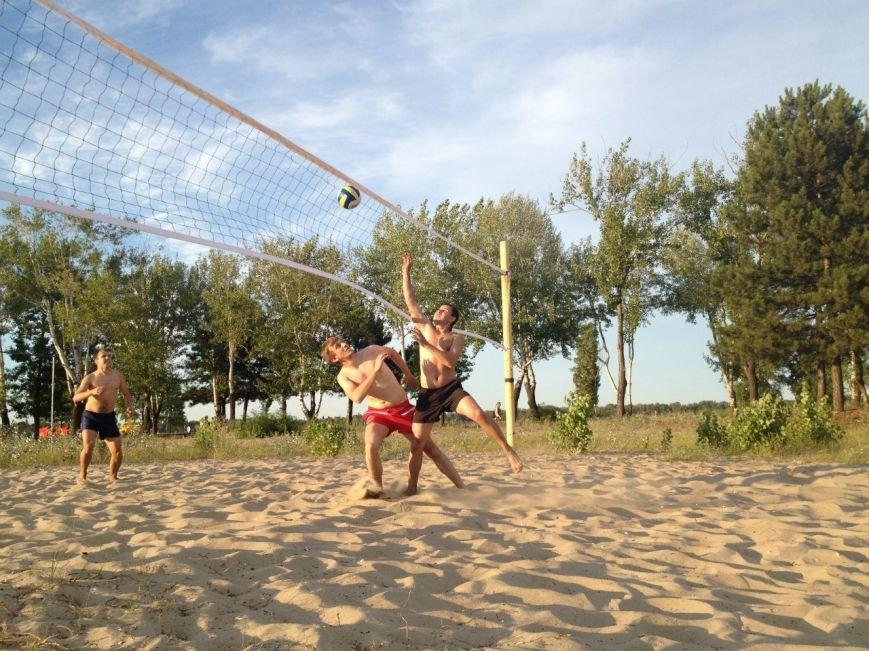 Топ-5 мест, где бесплатно заняться спортом в Днепропетровске (фото) - фото 3