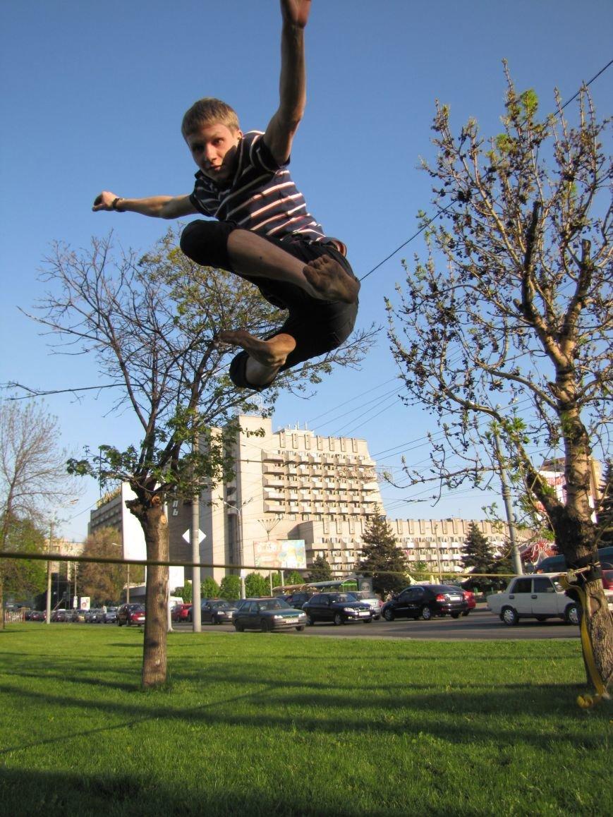 ТОП-5 мест, где бесплатно заняться спортом в Днепропетровске, фото-1