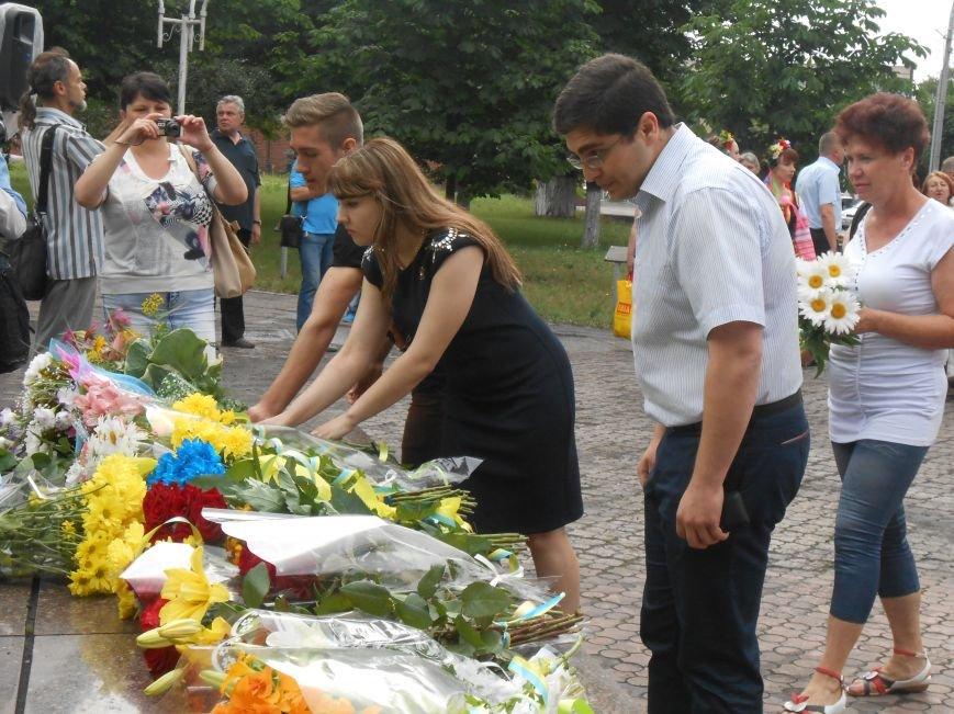 Ко Дню Конституции в Днепродзержинске состоялся торжественный митинг (фото) - фото 10