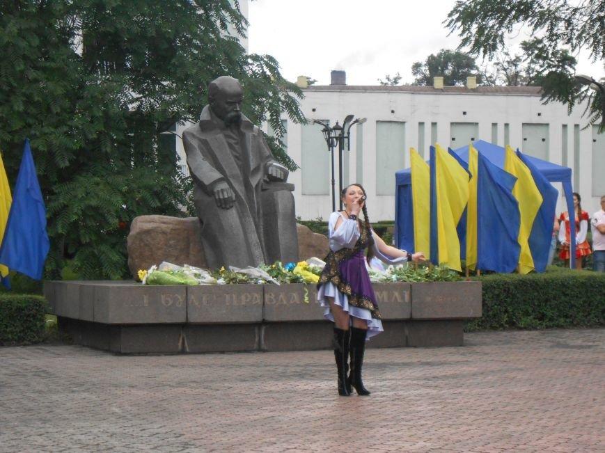 Ко Дню Конституции в Днепродзержинске состоялся торжественный митинг (фото) - фото 14