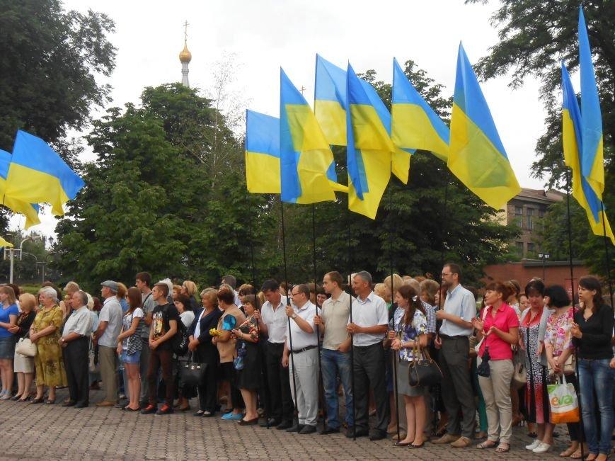 Ко Дню Конституции в Днепродзержинске состоялся торжественный митинг (фото) - фото 15