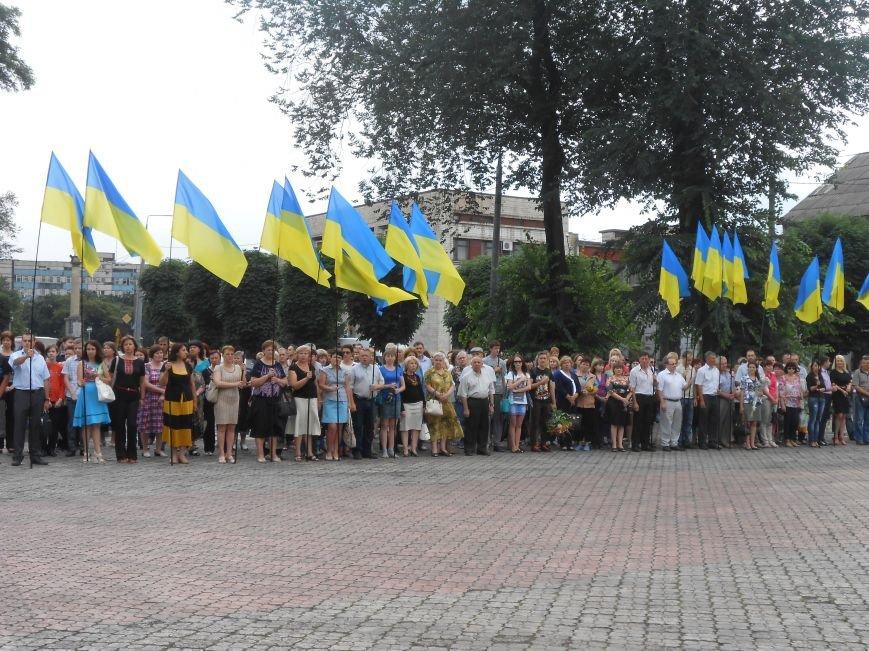 Ко Дню Конституции в Днепродзержинске состоялся торжественный митинг (фото) - фото 4