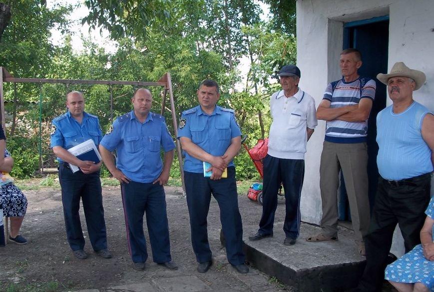 Жители села Димитрово обсудили с милицией Красноармейска дальнейшее сотрудничество, фото-2