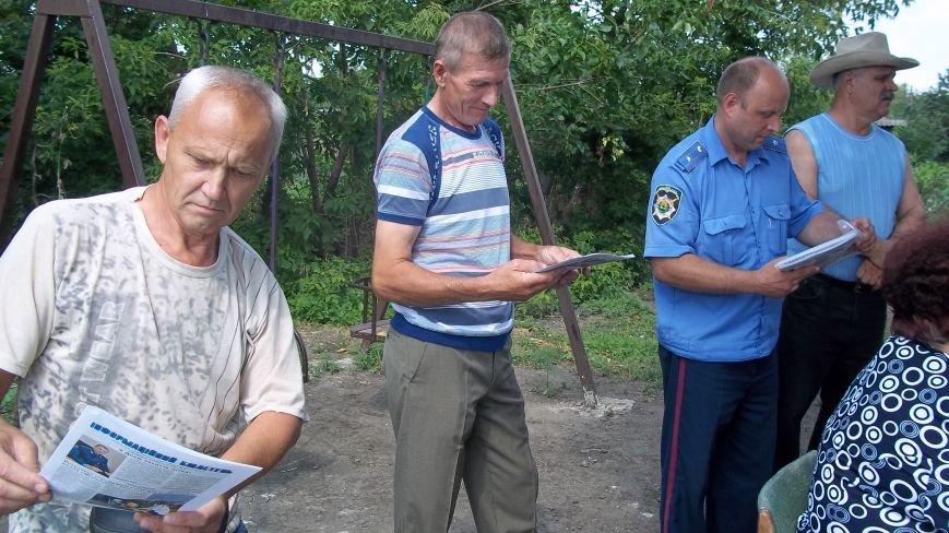Жители села Димитрово обсудили с милицией Красноармейска дальнейшее сотрудничество, фото-5