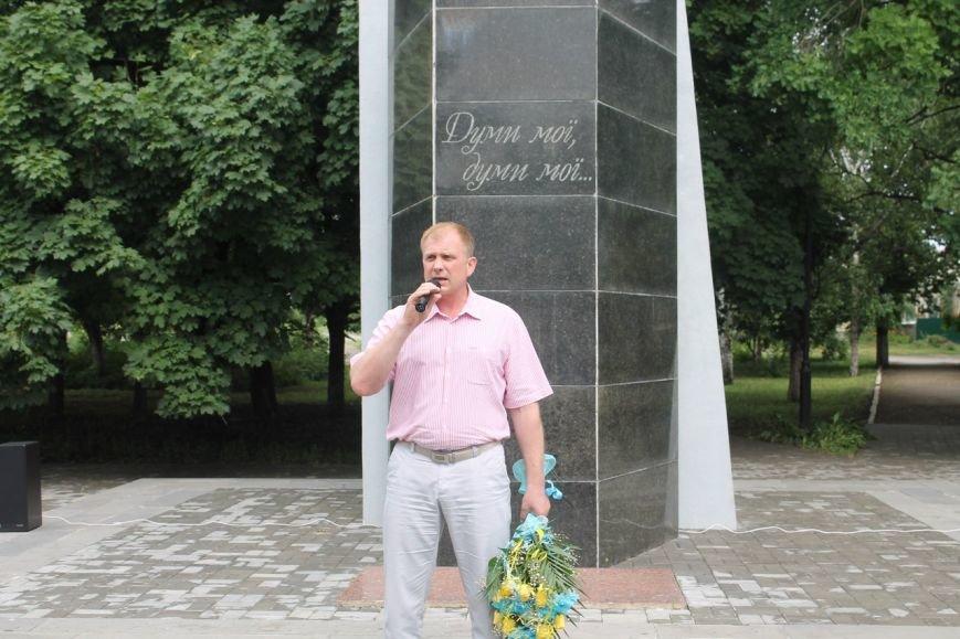 Славянский исполком отпраздновал День Конституции Украины у памятника Тарасу Шевченко (фото) - фото 1