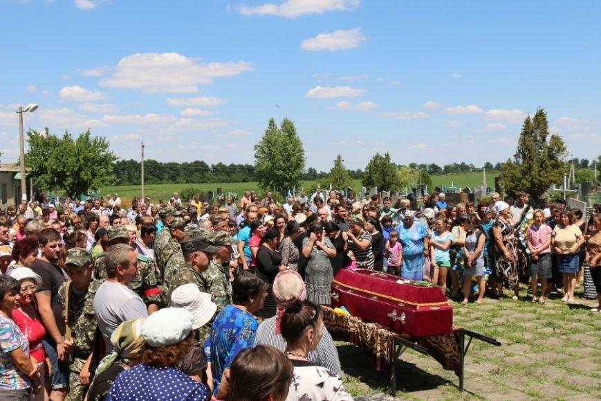 В Одесской области попрощались с погибшим в зоне АТО сапером (ФОТО) (фото) - фото 1