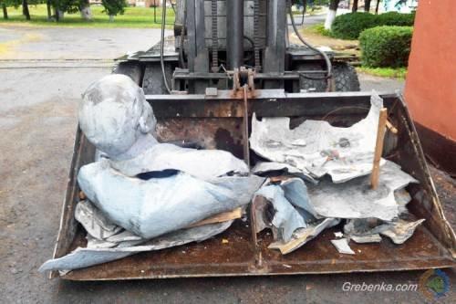На Полтавщине на одного Ленина стало меньше (ФОТО) (фото) - фото 3