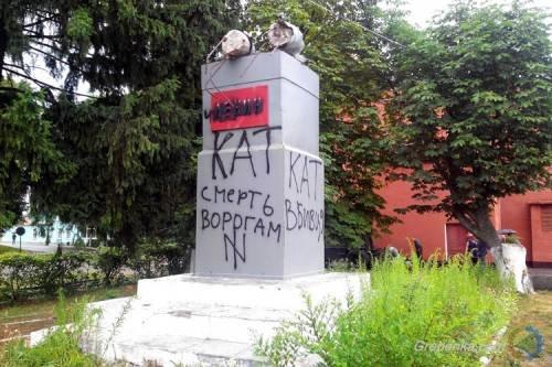 На Полтавщине на одного Ленина стало меньше (ФОТО) (фото) - фото 4