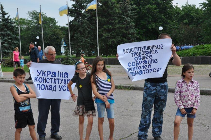 На центральной площади Краматорска состоялось мероприятие посвященное Дню Конституции (ФОТО и ВИДЕО), фото-11