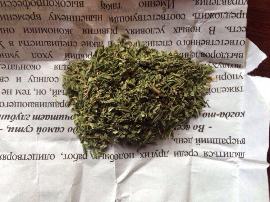 У жителя Баглейского района изъяли 70 кустов конопли и марихуану, фото-8