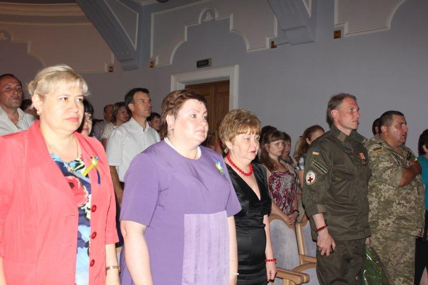 В Артемовске отметили День Конституции, фото-2