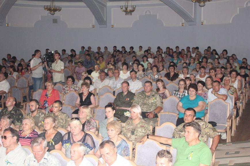 В Артемовске отметили День Конституции, фото-1