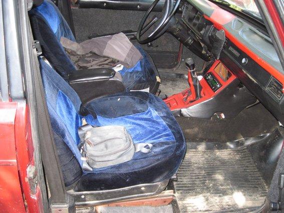 В машине кировоградца нашли оружие и наркотики. ФОТО (фото) - фото 1