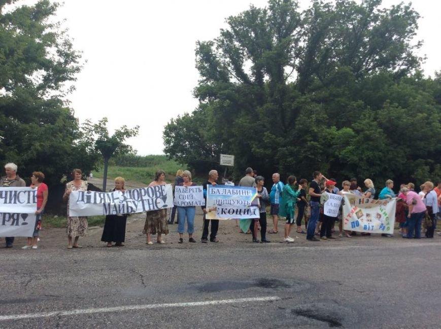 Под Запорожьем жители Балабино выступили против «экологического геноцида» (ФОТО), фото-1