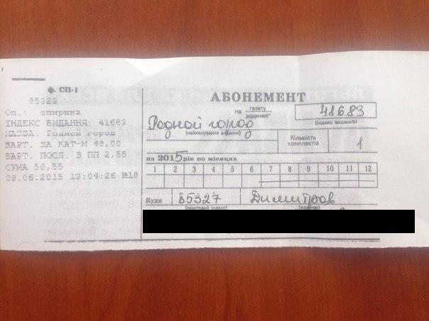 Димитровские медики спасают жизнь не только людям, но и газете «Родной город» (фото) - фото 5
