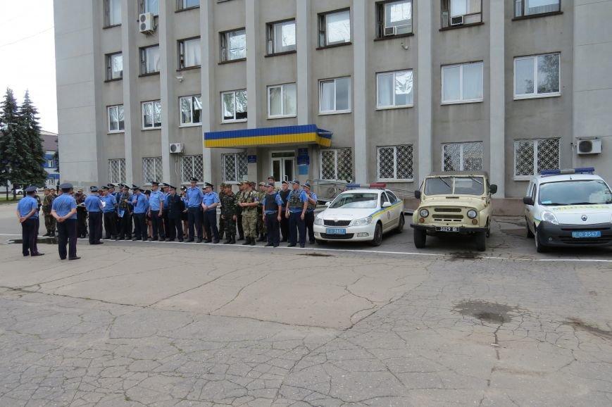 В праздничные дни Красноармейск будет под усиленным патрулированием правоохранителей, фото-1
