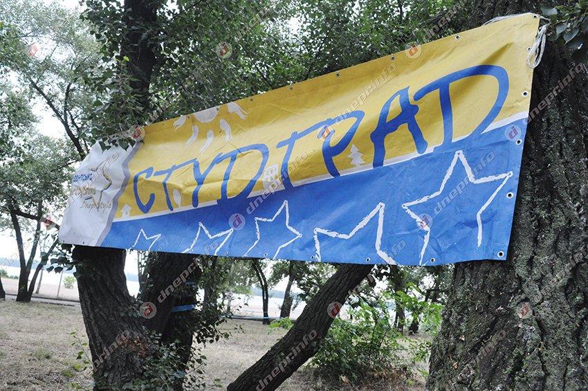 Криворожские студенты участвовали в организации республики в Днепропетровске (ФОТО), фото-6