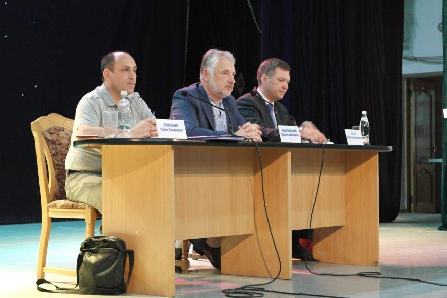 Губернатор Донецкой области: «Донбасс – это лицо Украины», фото-1