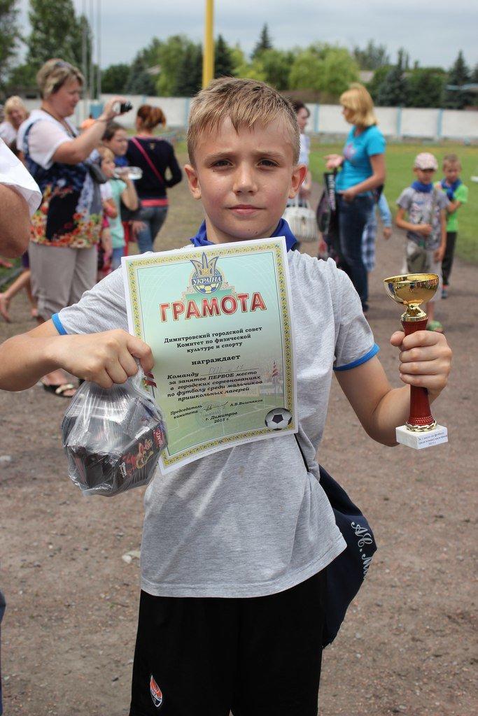 Школьники Димитрова завершили лагерную смену футбольным турниром (ФОТО) (фото) - фото 19