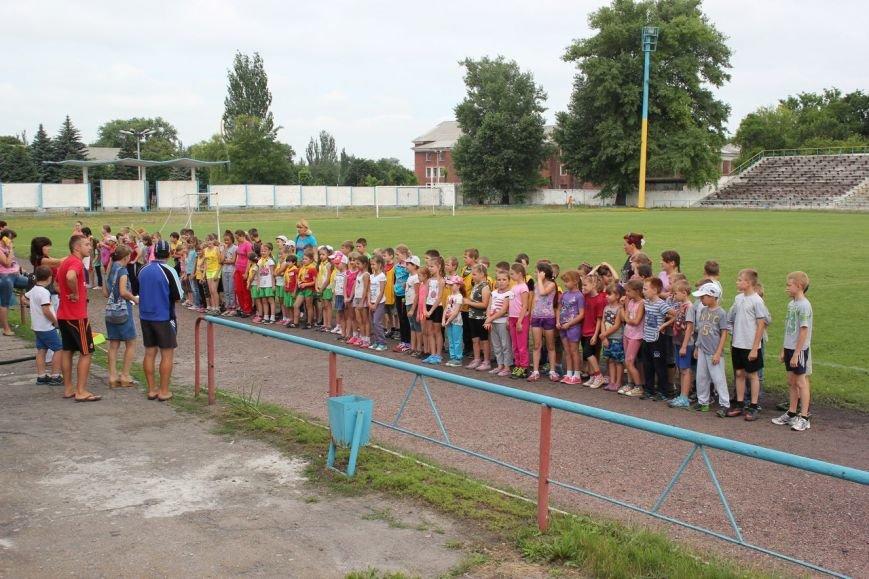 Школьники Димитрова завершили лагерную смену футбольным турниром (ФОТО) (фото) - фото 18