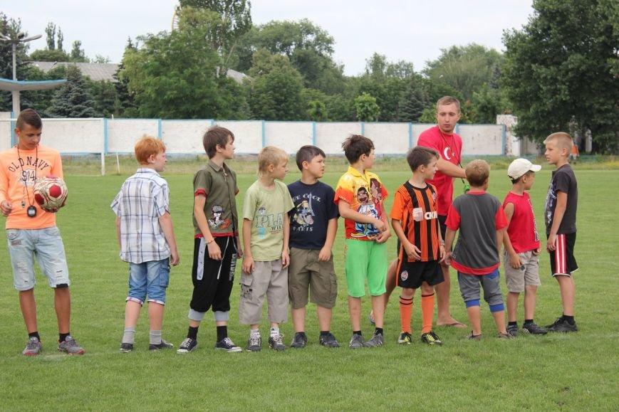 Школьники Димитрова завершили лагерную смену футбольным турниром (ФОТО) (фото) - фото 5