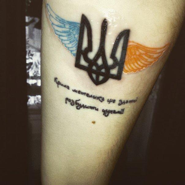 Национальный тренд: «Модный приговор» в ответ агрессору, Украина в сердце, и вышиванка, как символ единства (фото) - фото 8